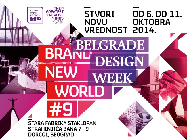 BDW Treći dan konferencije Brand New World