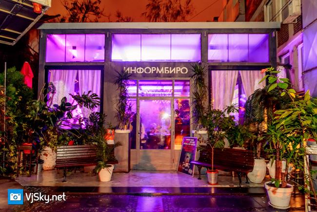 VjSky.net Informbiro Winter Lounge Otvaranje Sezone 22.10.2014. 006 Foto izveštaj: Otvaranje nove sezone u Informbirou