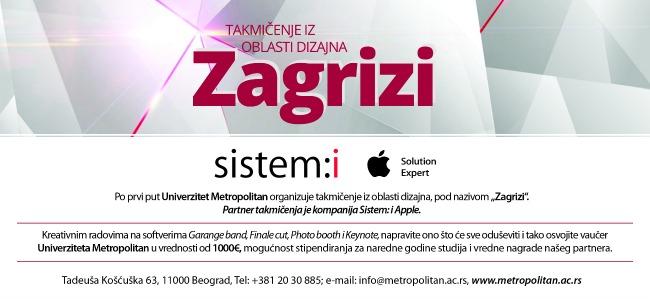 baner casopis print1 Umetničkim talentom do proizvoda Apple kompanije koje dodeljuje Sistem:i