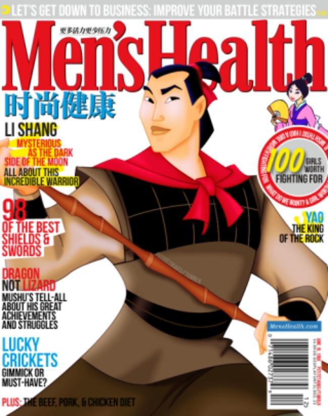 crtani junaci krase naslovnice modnih magazina li sang Kad crtani junaci krase naslovnice modnih magazina