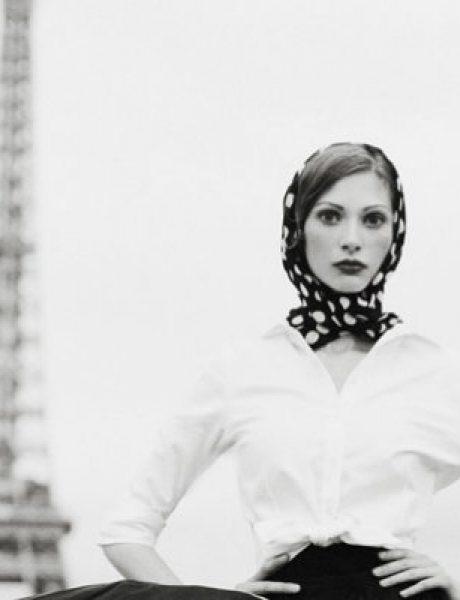 Nova generacija francuskih ikona stila