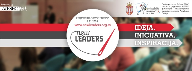 ideja inicijativa inspiracija konferencija novih lidera 1 Ideja. Inicijativa. Inspiracija. – Konferencija Novih Lidera