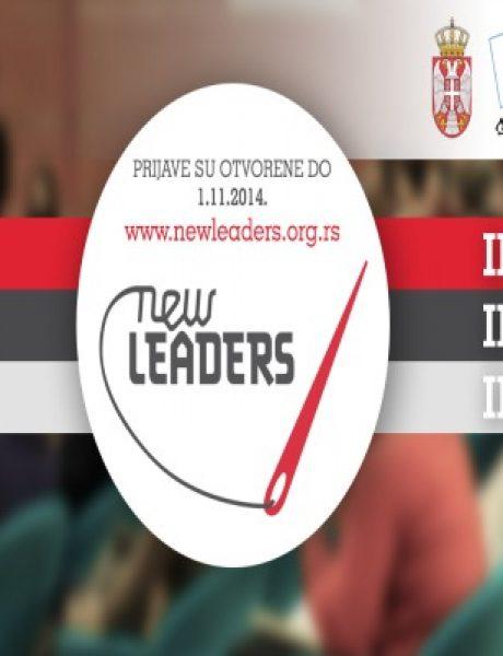 Ideja. Inicijativa. Inspiracija. – Konferencija Novih Lidera