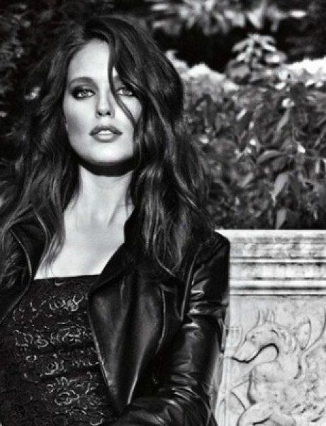 Modne vesti: Chanel, Emili Didonato i Chopard