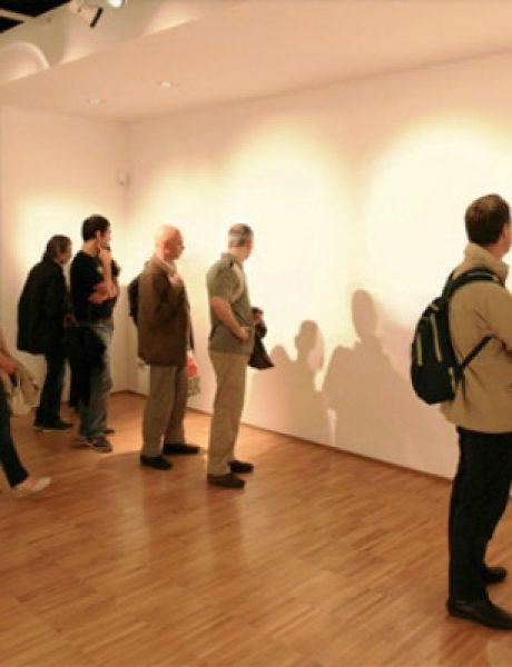 Umetnost ali nevidljiva