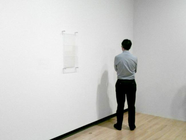 nevidljiva 4 Umetnost ali nevidljiva