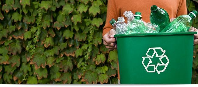 reciklaza Učinite nešto čime ćete se ponositi