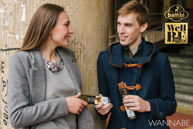 Bambi modni predlog Wannabe 15 WellBE: Nove Bambi čokolade za topliju jesen