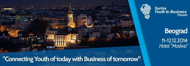aiesec 2 Youth to Business forum prvi put u Srbiji