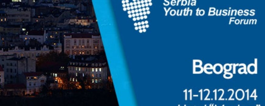 Youth to Business forum prvi put u Srbiji