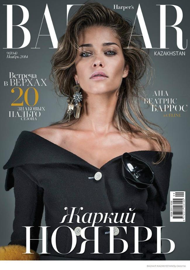 ana beatris baros na naslovnici magazina harpers bazaar 1 Ana Beatris Baros na naslovnici magazina Harpers Bazaar
