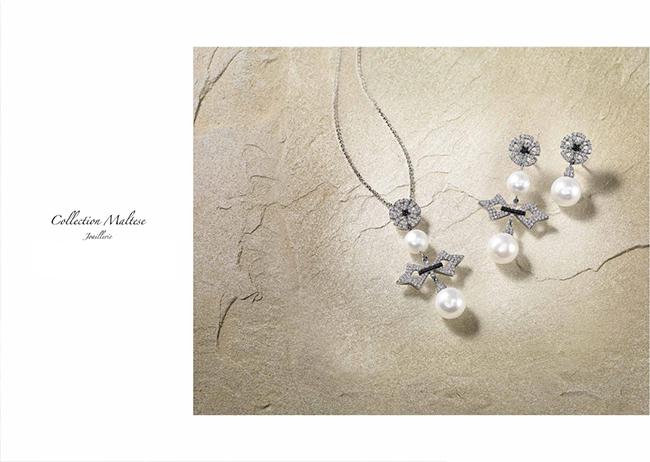apm monaco 22 Nova kolekcija nakita za Novu godinu