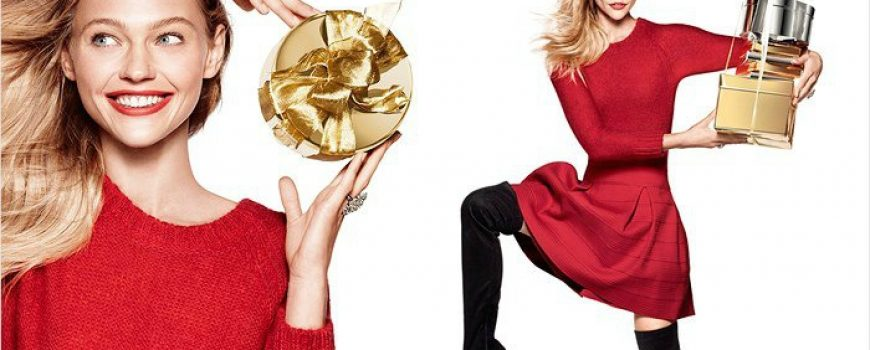 Božićna kampanja brenda H&M