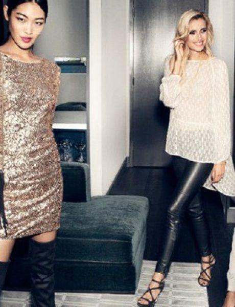 Brend H&M predstavio prazničnu kolekciju