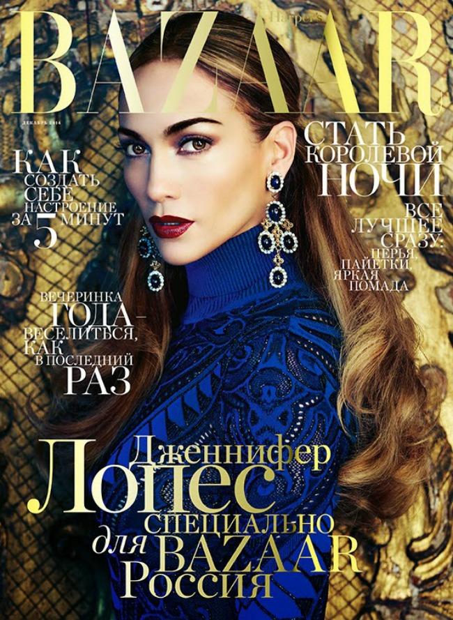 dzenifer lopez krasi naslovnicu magazina harpers bazaar 1 Dženifer Lopez krasi naslovnicu magazina Harpers Bazaar