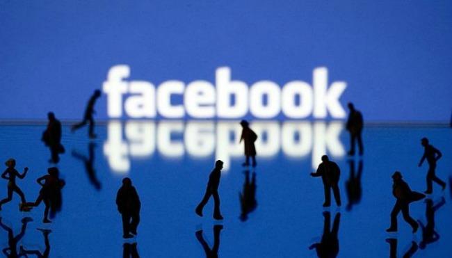 fejsbuk 4 Šta vaš Facebook profil govori o vama