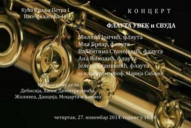 flauta 27. 11. Koncerti Ogledala moje duše i Svet Flaute