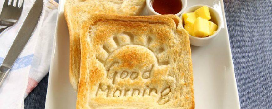 Kako da vam svako jutro bude dobro jutro