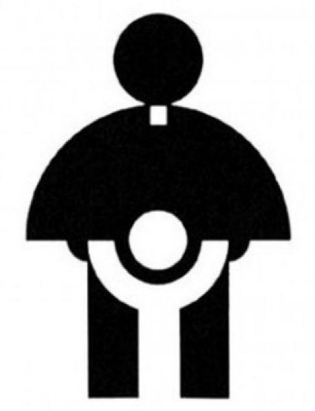 Logoi najčudnijeg dizajna