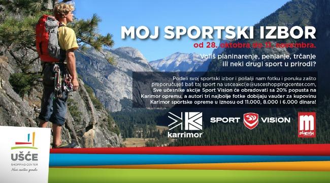 nagradni foto konkurs preporucujem moj sport jer 1 Foto konkurs za ljubitelje sporta