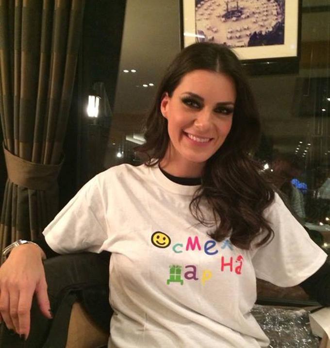 Marija Kilibarda Humanitarna žurka Osmeh na dar