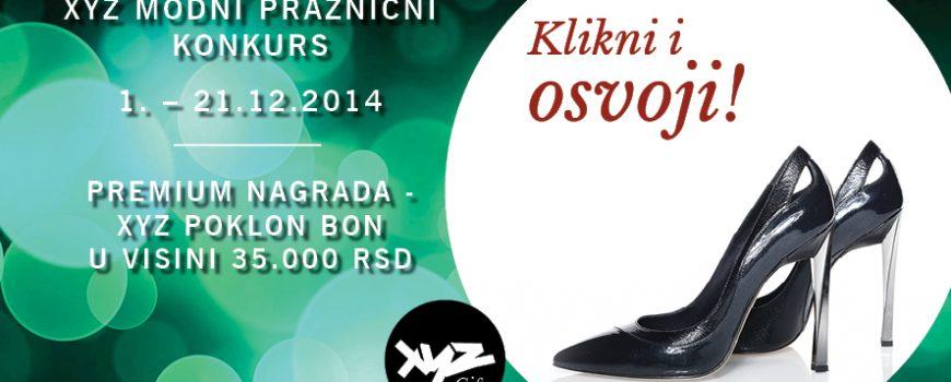 XYZ Premium Fashion Store: Nagradna igra se nastavlja