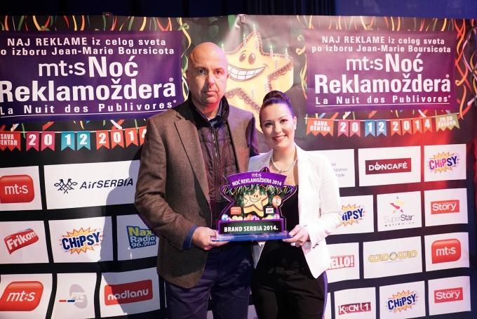 brand srbija 2 1 Održana je 15. MT:S Noć Reklamoždera