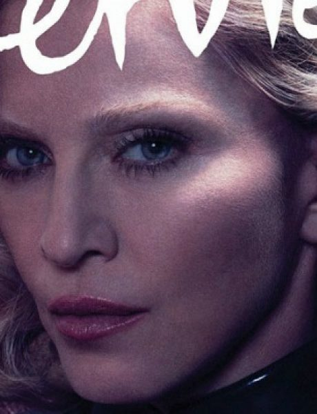 "Madona u toplesu za magazin ""Interview"""