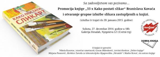 promocija knjige Promocija knjige 33 x Kako postati slikar