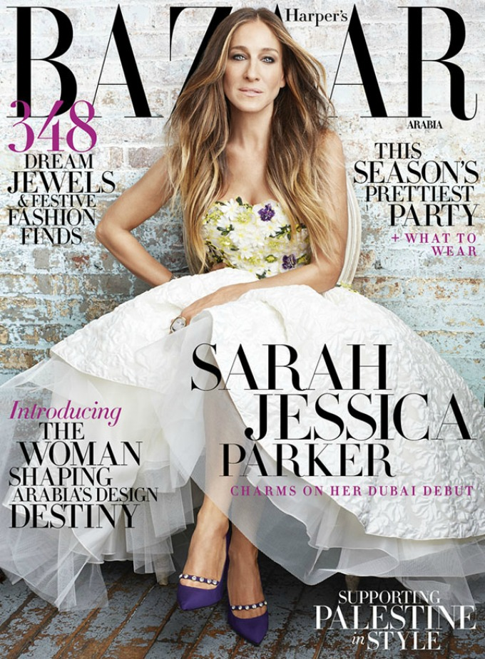 sara dzesika parker 1 Sara Džesika Parker za Harpers Bazaar Arabia