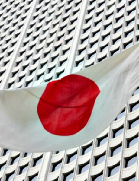 Poslovni običaji u Japanu
