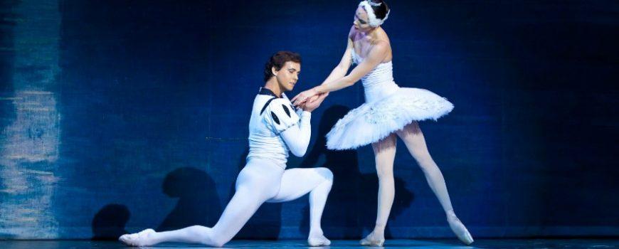 Balet po istinitom događaju