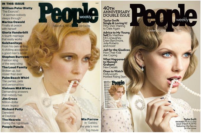 retro je in na naslovnicama 1 Retro je in... na naslovnicama