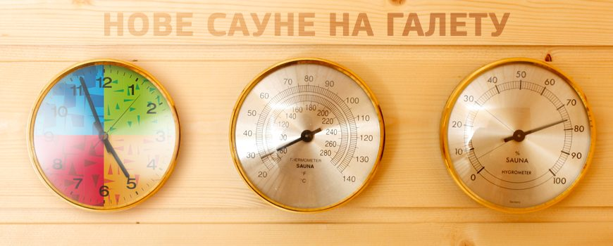 Besplatno uživanje u novim saunama na Galetu
