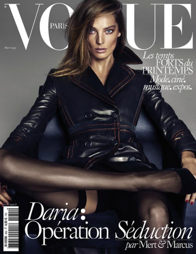 kejt mos na naslovnici martovskog voguea 1 Kejt Mos na naslovnici martovskog Vogue a