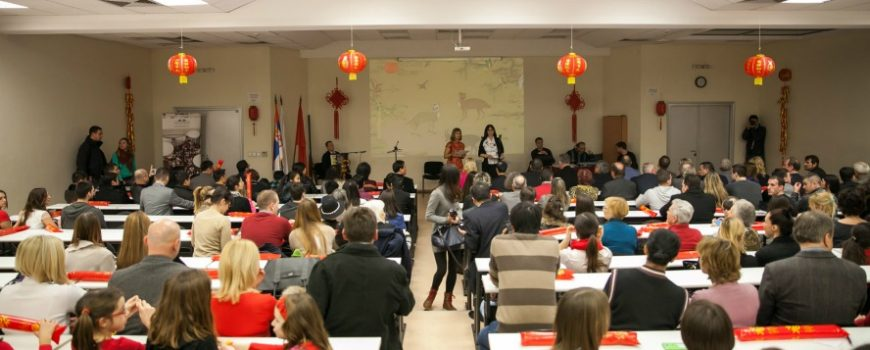 Svečano obeležavanje kineske Nove godine