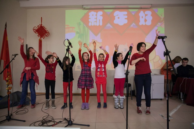 megatrend1 Svečano obeležavanje kineske Nove godine