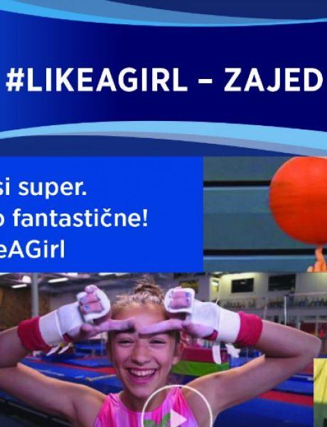 Always predstavlja novi #LikeAGirl video u čast obeležavanja Dana Žena