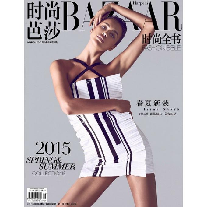 irina sajk na naslovnici harpers bazaar china 1 Irina Šajk na naslovnici Harpers Bazaar China