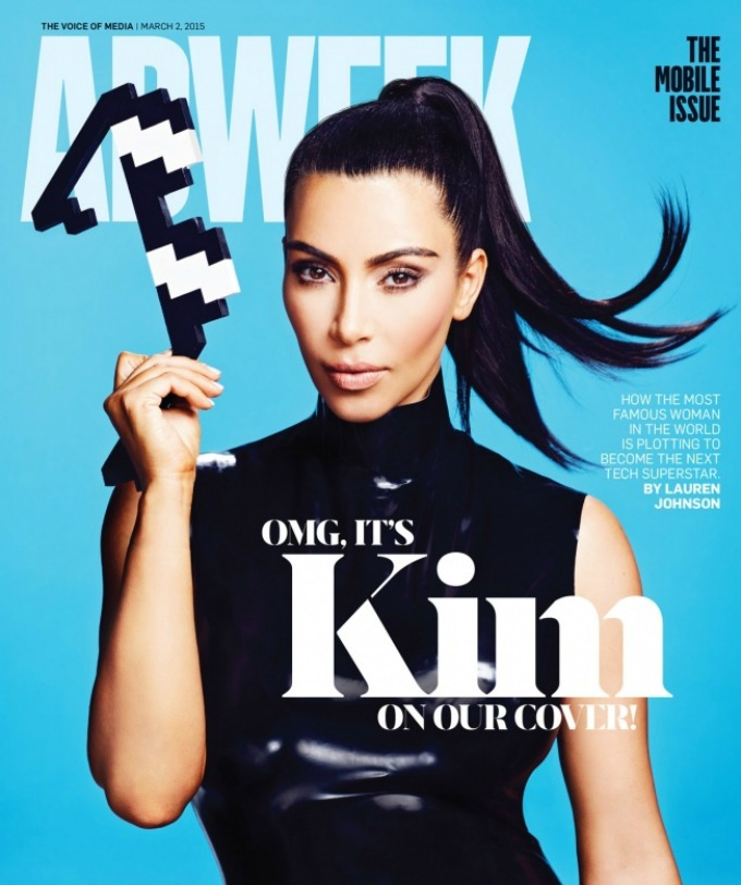 kim kardasijan na naslovnici magazina adweek 1 Kim Kardašijan na naslovnici magazina Adweek