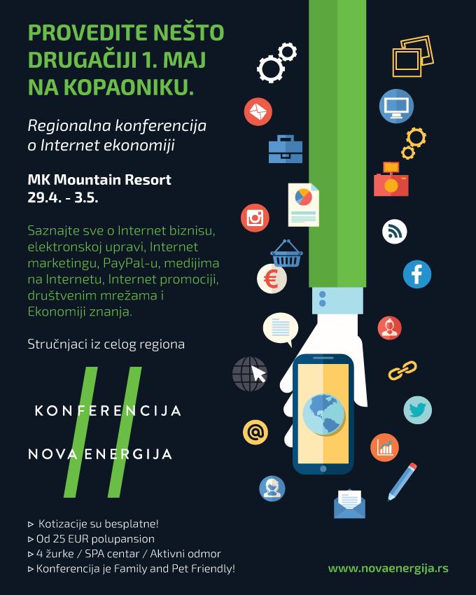 Nova energija 3 Konferencija o internet ekonomiji