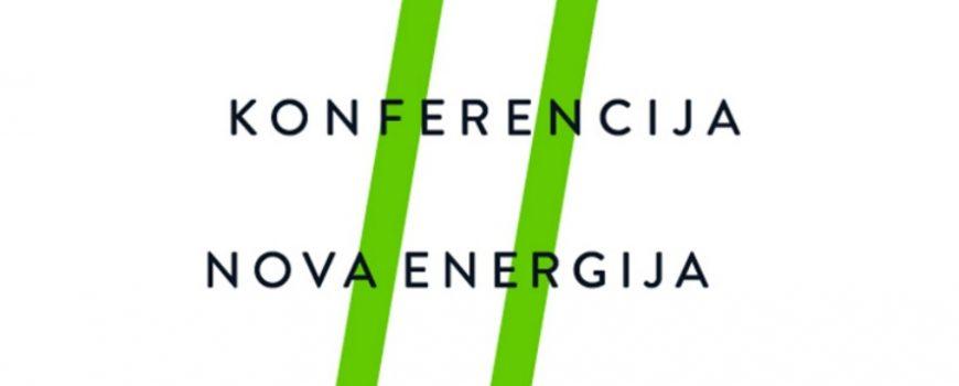 Konferencija o internet ekonomiji