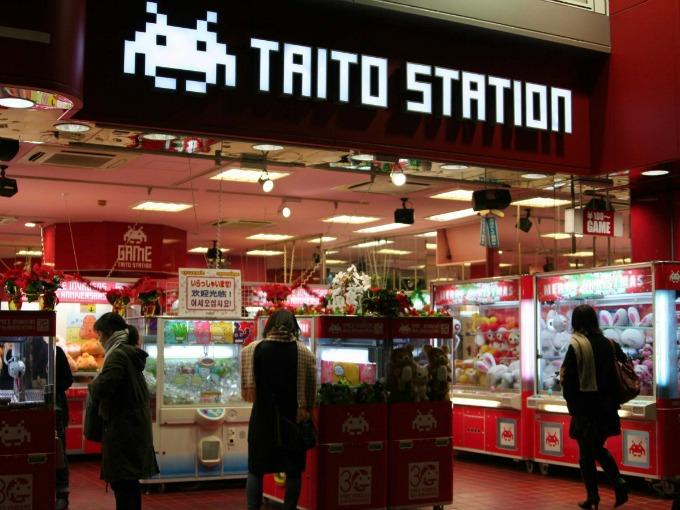 najbizarniji suveniri u tokiju 1 Najbizarniji suveniri koji se mogu naći samo u Tokiju