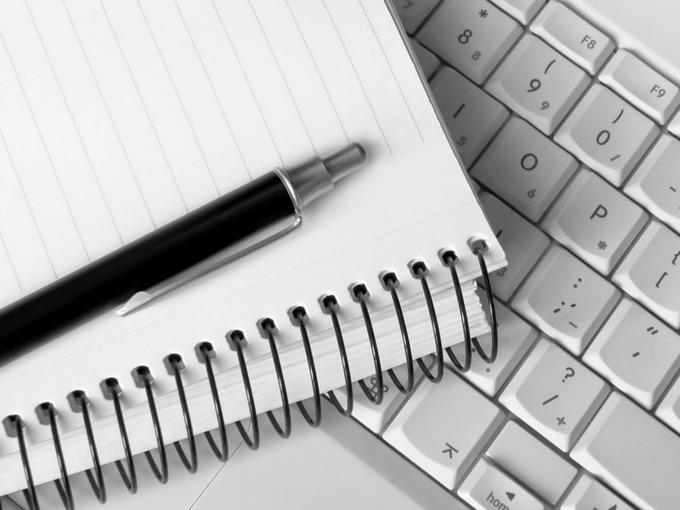 novinarstvo 1 10 najčešćih pitanja na razgovoru za posao svakog novinara