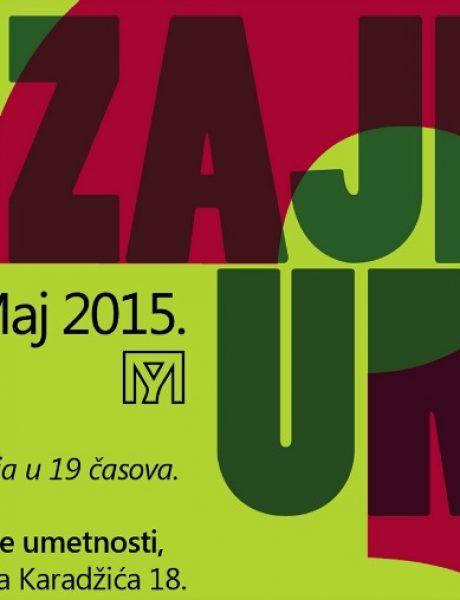 Treća godišnja izložba Fakulteta digitalnih umetnosti – DizajnUM3