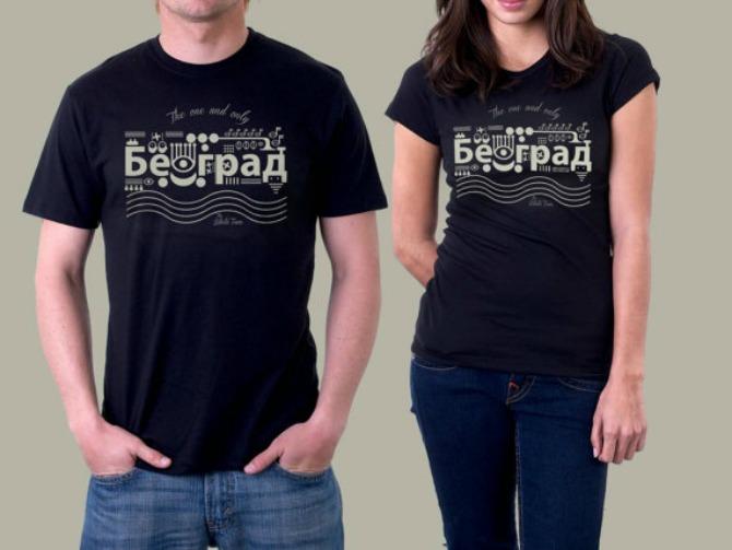 crna majica beograd Kerefeke: Spoj modernog i tradicionalnog