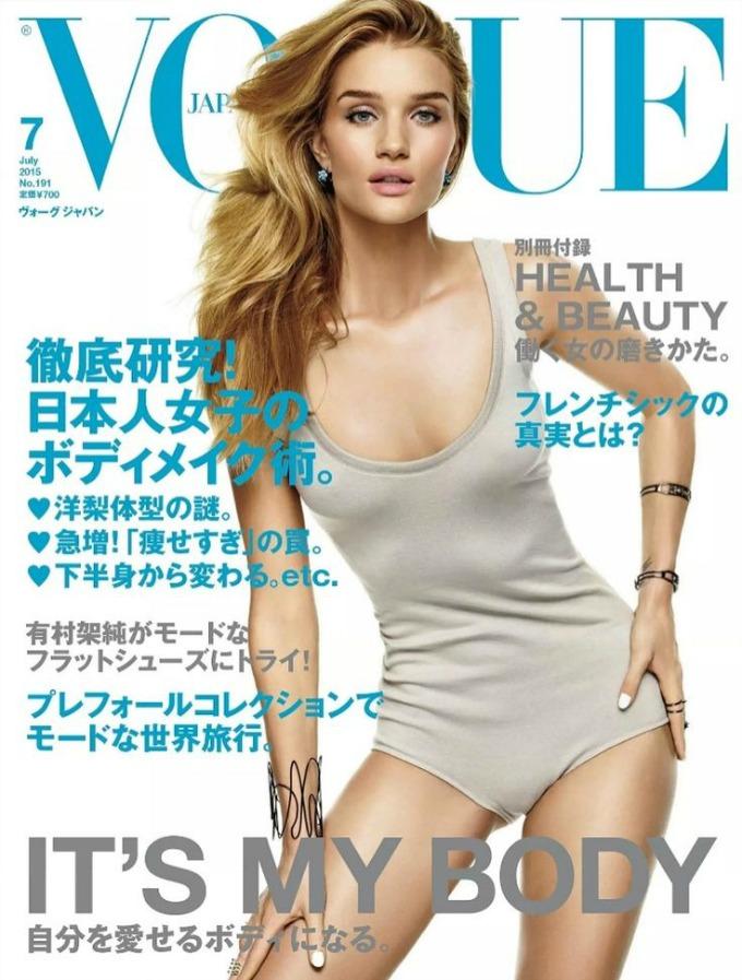 rouzi vogue japan 1 Rouzi Hantington Vajtli na naslovnici magazina Vogue Japan