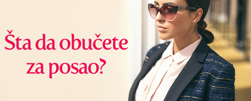 Fashion Park Outlet Inđija: Šta da obučete za posao?