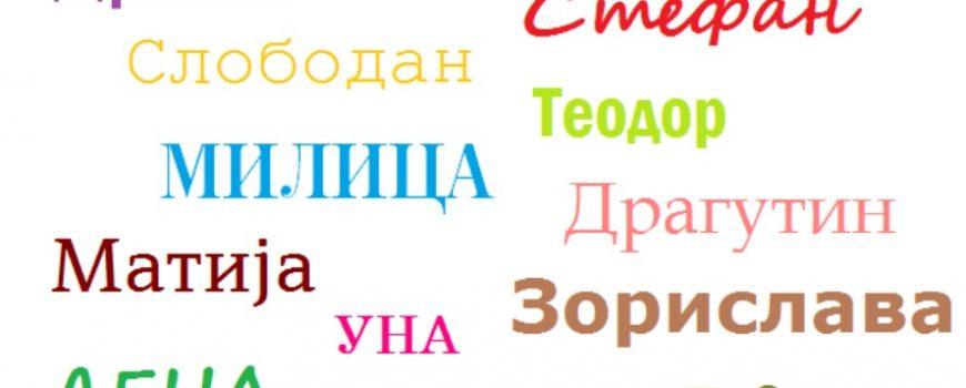 Sve što niste znali o srpskim imenima