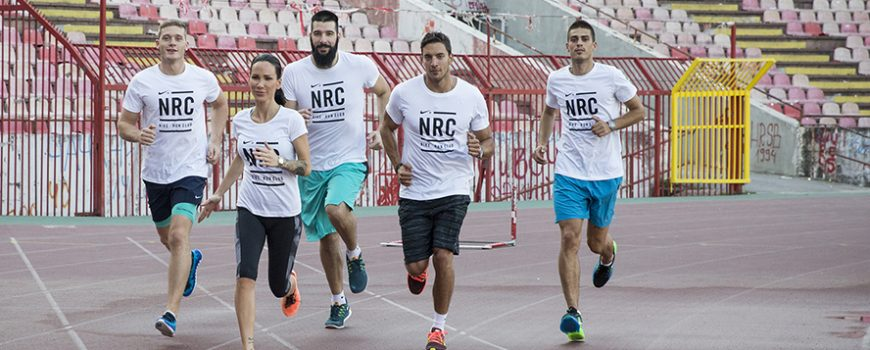 Poznati trčali svoje prve Nike krugove